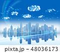 クラウド 都会 ネットワーク CG 48036173