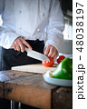 シェフ 男性 職業の写真 48038197