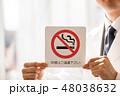 禁煙 タバコ 喫煙の写真 48038632