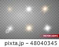 バックグラウンド ビーム 光のイラスト 48040345