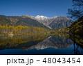 紅葉の上高地 大正池と穂高連峰 48043454