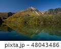 紅葉の上高地 大正池と焼岳 48043486