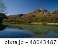 紅葉の上高地 大正池と焼岳 48043487