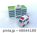 CG 3D イラスト 立体 デザイン 車 救急車 医療 病院 保険 ケガ 病気 緊急 救命 入院 48044189
