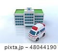 CG 3D イラスト 立体 デザイン 車 救急車 医療 病院 保険 ケガ 病気 緊急 救命 入院 48044190