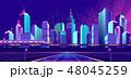 建造物 ネオン ナイトのイラスト 48045259