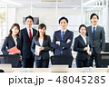 ビジネスマン ビジネス ビジネスウーマンの写真 48045285