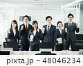 オフィス ビジネスマン ビジネスの写真 48046234