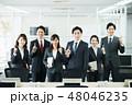 オフィス ビジネスマン ビジネスの写真 48046235