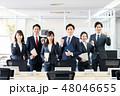ビジネスマン ビジネス ビジネスウーマンの写真 48046655