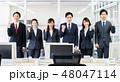 ガッツポーズ ビジネスマン ビジネスの写真 48047114