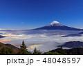 富士山 雲海 風景の写真 48048597