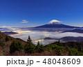 富士山 雲海 風景の写真 48048609