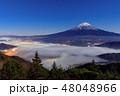 富士山 雲海 風景の写真 48048966