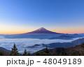 富士山 雲海 夜明けの写真 48049189