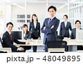 ビジネスマン ビジネス オフィスの写真 48049895