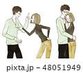 カップル-夫婦-喧嘩-仲直り 48051949