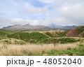 風景 緑 空の写真 48052040