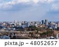 俯瞰 市街 仙台市の写真 48052657