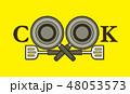 鍋 シンボルマーク ロゴのイラスト 48053573