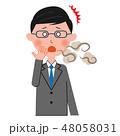 口臭 ビジネスマン 男性のイラスト 48058031