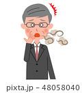 口臭 シニア ビジネスマンのイラスト 48058040
