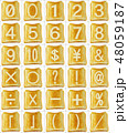 焦げたトーストに白い数字と記号の素材 48059187