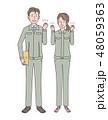 ガッツポーズ 男性 女性のイラスト 48059363