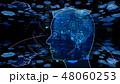 人工知能 AI 脳みそのイラスト 48060253