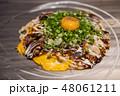 キャベツ 料理 卵の写真 48061211