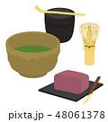 茶道のイラスト 48061378