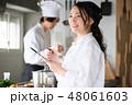 キッチン 厨房 レストランの写真 48061603
