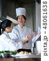 キッチン 厨房 レストランの写真 48061638