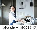 キッチン 厨房 レストランの写真 48062645