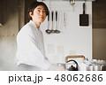 キッチン 厨房 レストランの写真 48062686