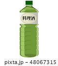 料理酒 48067315