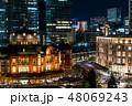 東京駅 夜 東京の写真 48069243
