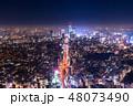 東京 日本 夜景の写真 48073490