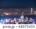 東京 新宿 都市の写真 48075455