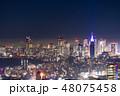 東京 新宿 都市の写真 48075458
