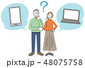 高齢者 シニア 老夫婦 スマホ パソコン 48075758