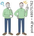 シニア 男性 表情のイラスト 48075762