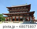 薬師寺 国宝 重要文化財の写真 48075807