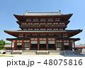 薬師寺 国宝 重要文化財の写真 48075816