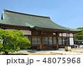 薬師寺 国宝 重要文化財の写真 48075968