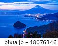 富士山 夕景 世界遺産の写真 48076346