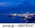 富士山 夕景 世界遺産の写真 48076347