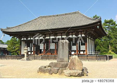 奈良・興福寺 48076368