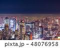 東京都 霧 都市風景の写真 48076958