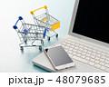 パソコン 買い物カート 48079685